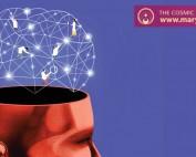 Η συνειδητότητα και η Ακαδημαϊκή γνώση.